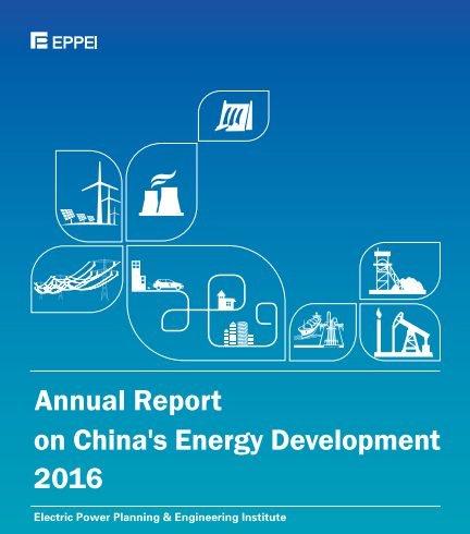 Annual Report on China's Energy Development 2016