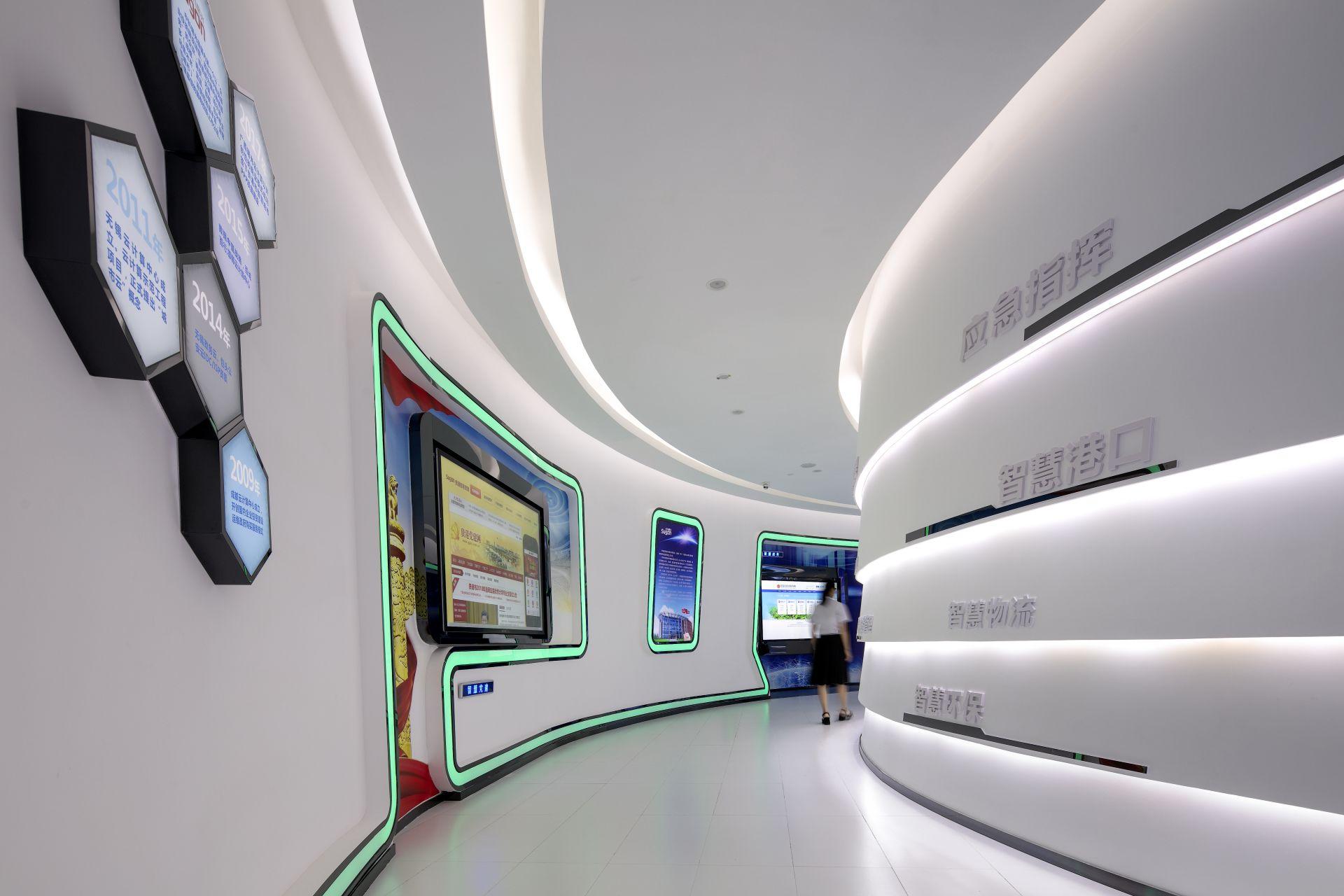 Guangxi Zhongke Dawning Cloud Computing Co., Ltd.