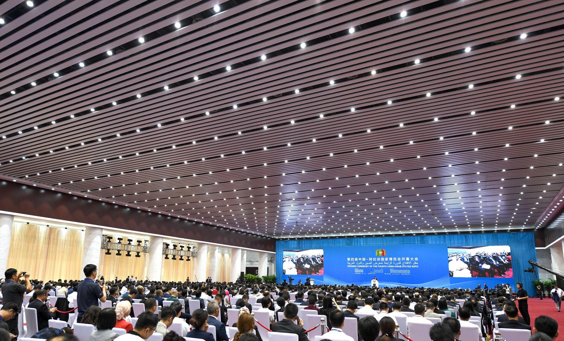 China-Arab States Expo
