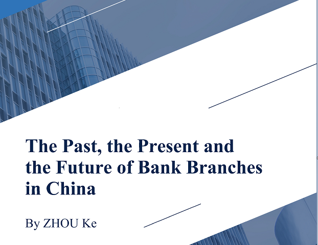 The Past, the Present and the Future of Bank Branches in China