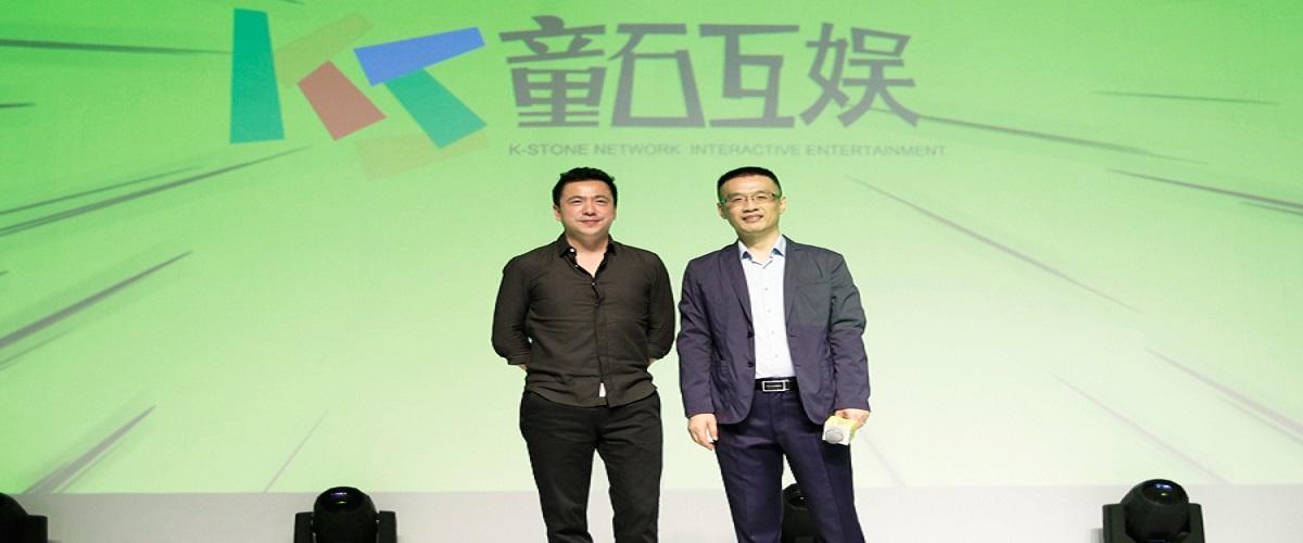 Huayi Brothers