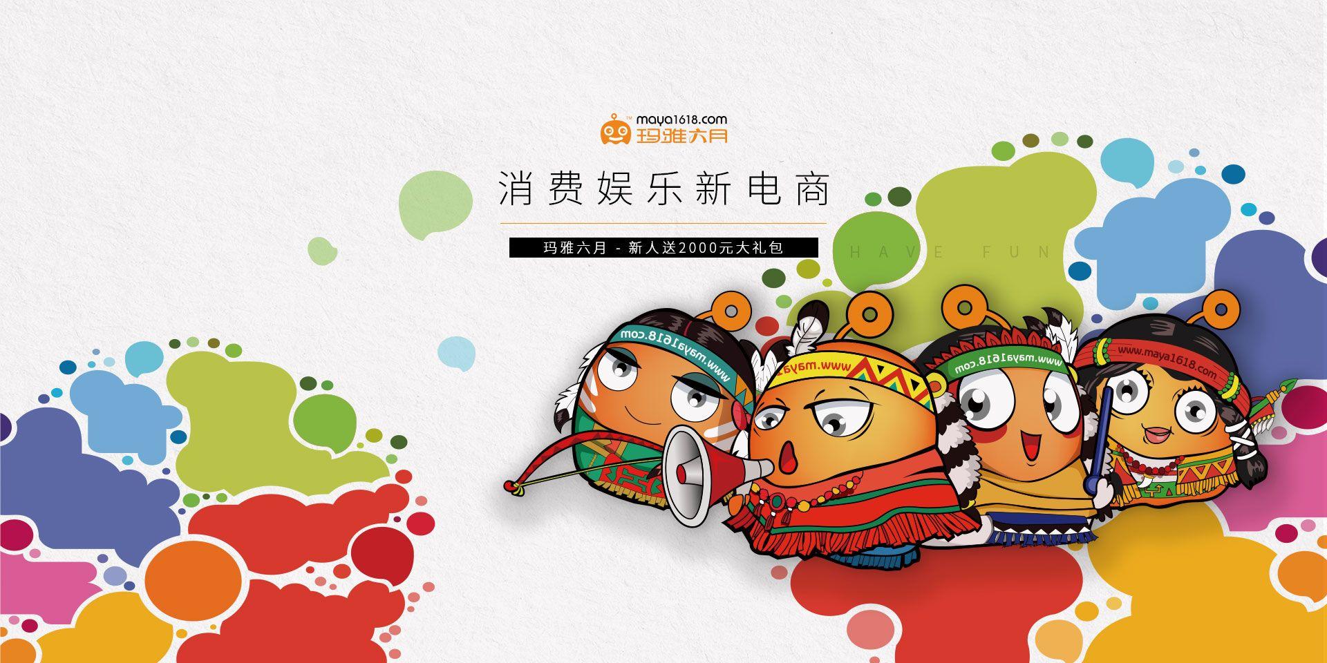 Business landscape of Tiens Group