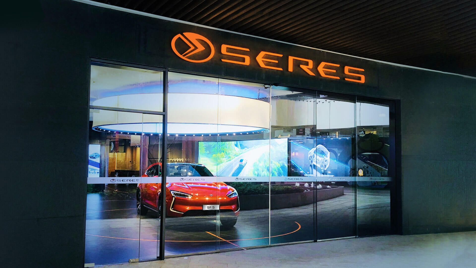 SERES Space
