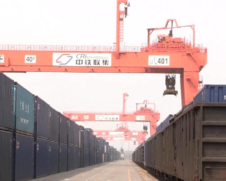 中国至法国直达货运班列开通运营