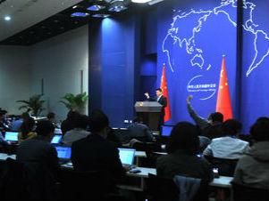 """外交部与联合国亚太经社会签署""""一带一路""""合作文件"""