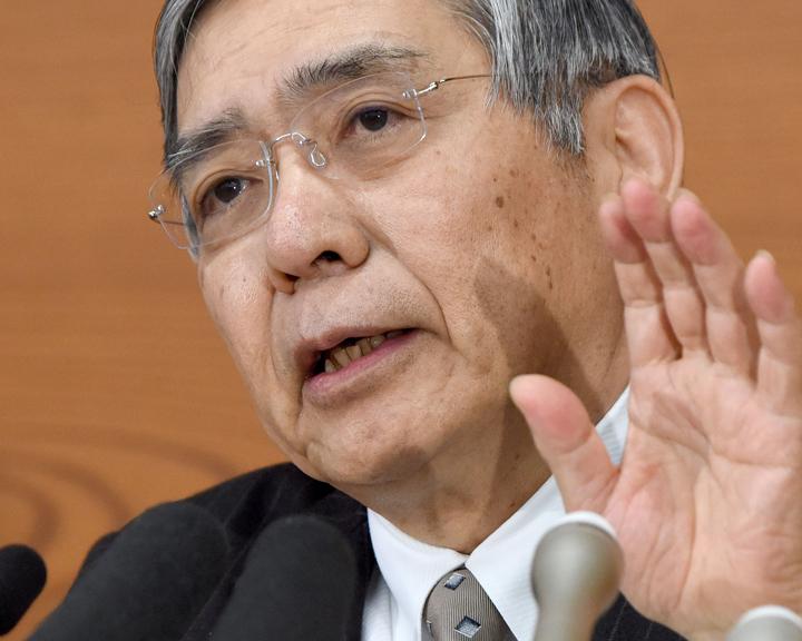 日本央行维持货币宽松规模不变