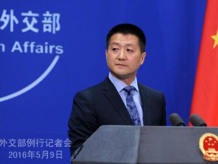 """外交部:中国不会纵容个别国家在南海问题上""""以小讹大"""""""