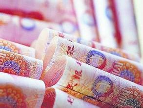 英媒:中国拟松绑对外投资规则 鼓励企业海外收购