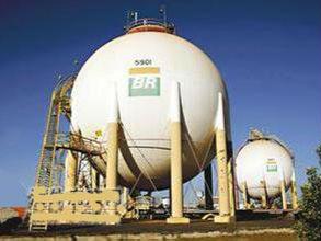 巴油与中国进出口银行签署贷款协议