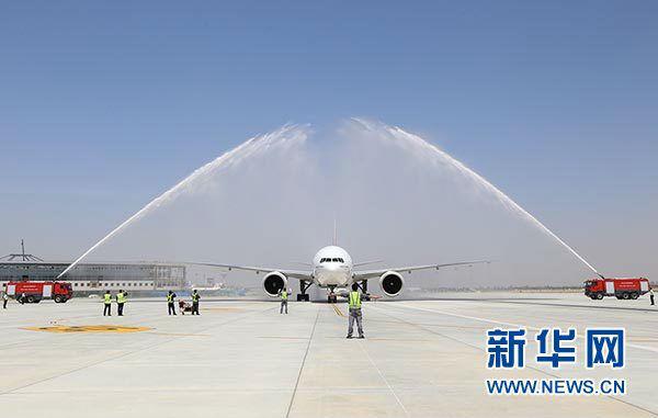 阿联酋航空迪拜-银川直航航线首航