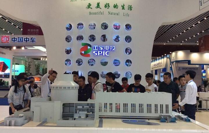 中阿博览会签约项目投资金额1712亿元