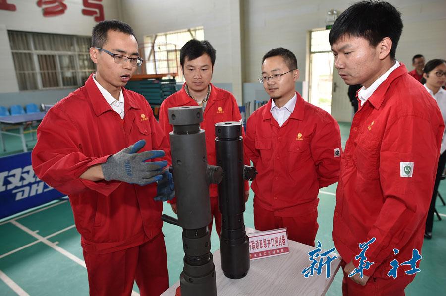 长庆油田采油三厂:全员创新助力提质增效