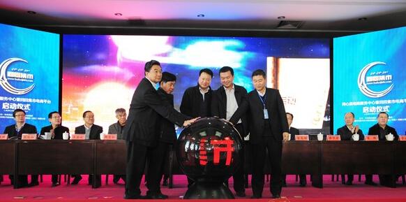 中国·回回集市清真电商平台4.0上线发布