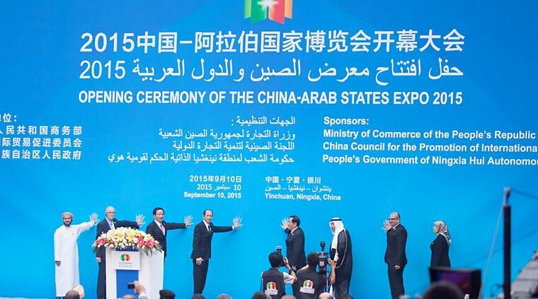 """""""一带一路""""为深化中阿合作提供新动力——访阿联酋迪拜经济委员会秘书长阿勒哈米里"""