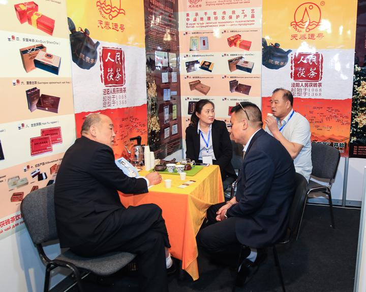 阿拉木图举办第十四届哈萨克斯坦-中国商品展览会