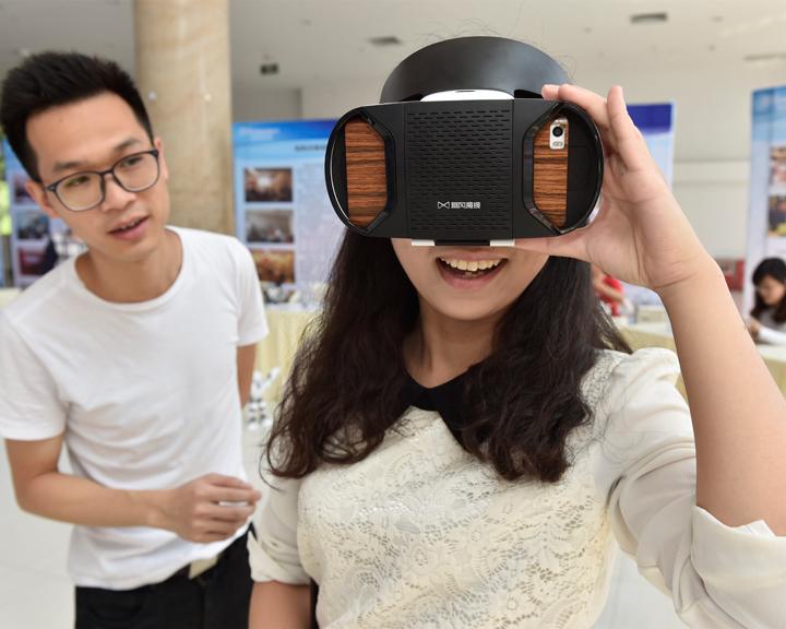 11家VR企业签约入驻重庆 打造千亿级全产业链