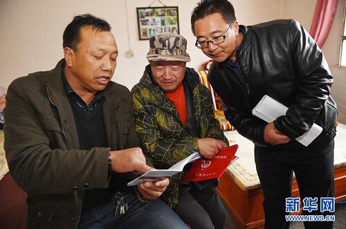 宁夏出台扶贫资金使用管理负面清单