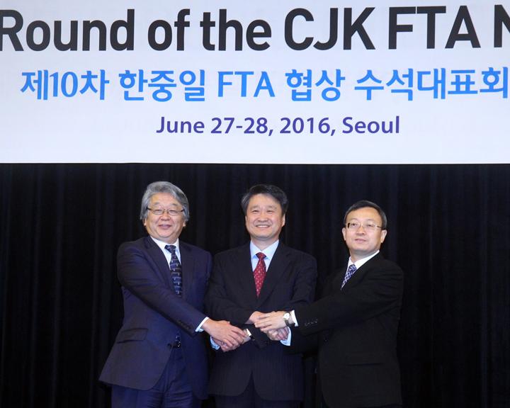 中日韩自贸区第十轮谈判首席谈判代表会议在首尔举行