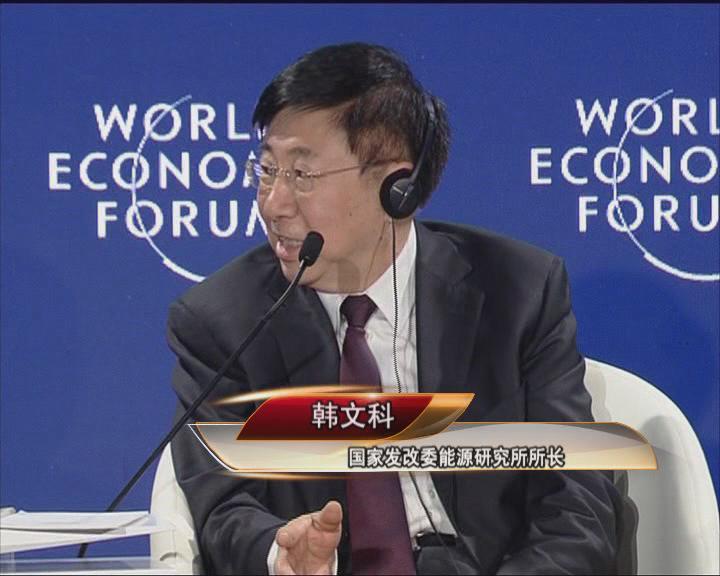 """韩文科:""""十三五""""能源发展规划将减少煤炭消费"""