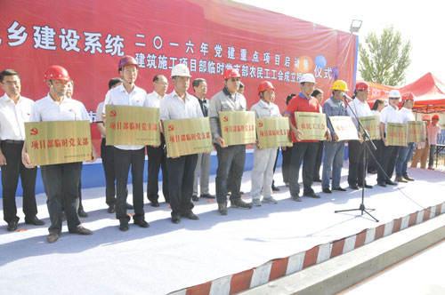 银川成立建筑施工项目部临时党支部和农民工工会