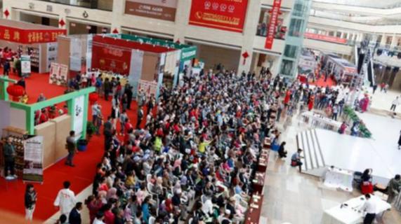2016第二届(宁夏)中阿国际茶博会将于9月举办