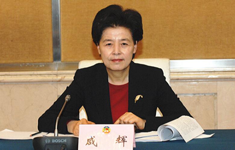 咸辉任宁夏回族自治区代理主席