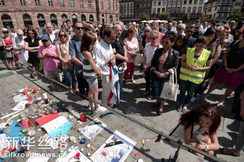 7月18日,在法国斯特拉斯堡,人们为尼斯恐袭事件遇难者默哀 新华社 法新