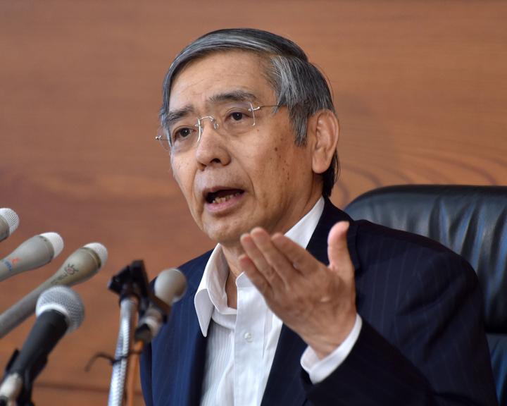 日本央行温和加码货币宽松