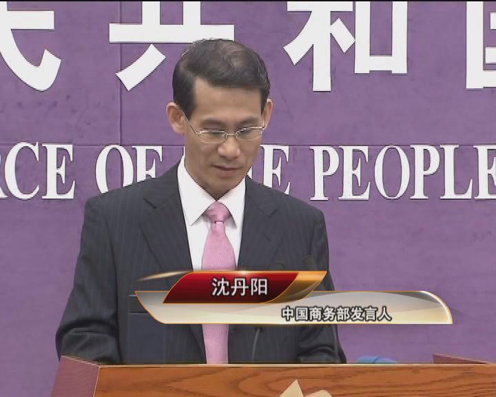 中国商务部:4个自贸试验区总体方案实施率超九成