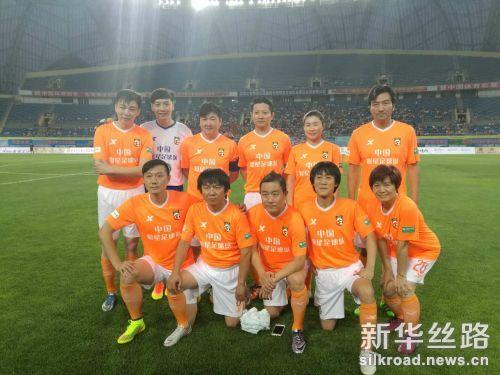 滨河之夜中国明星足球赛在银川激情上演
