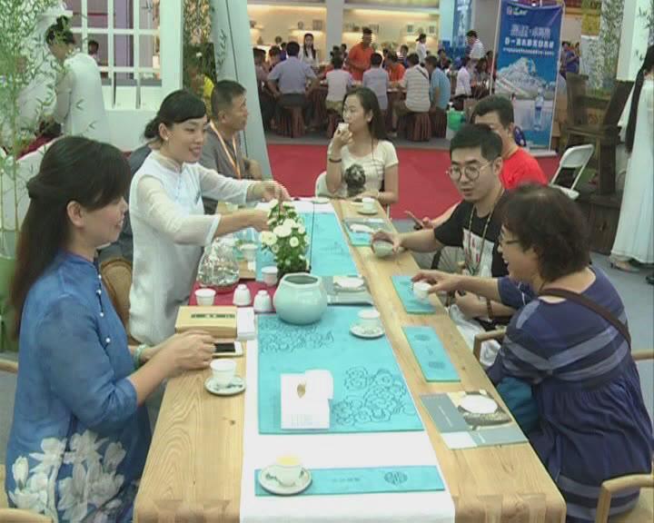 2016天津茶博会聚焦京津冀茶文化交流