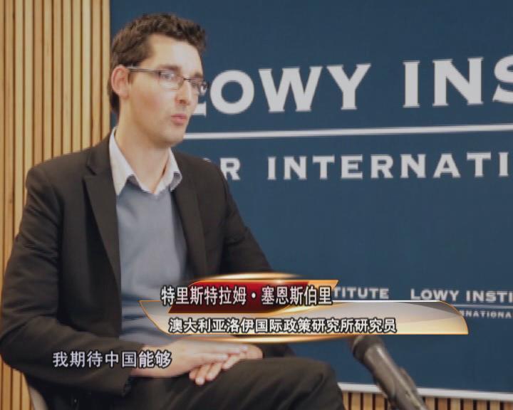 澳专家:二十国集团为提振世界经济发挥作用