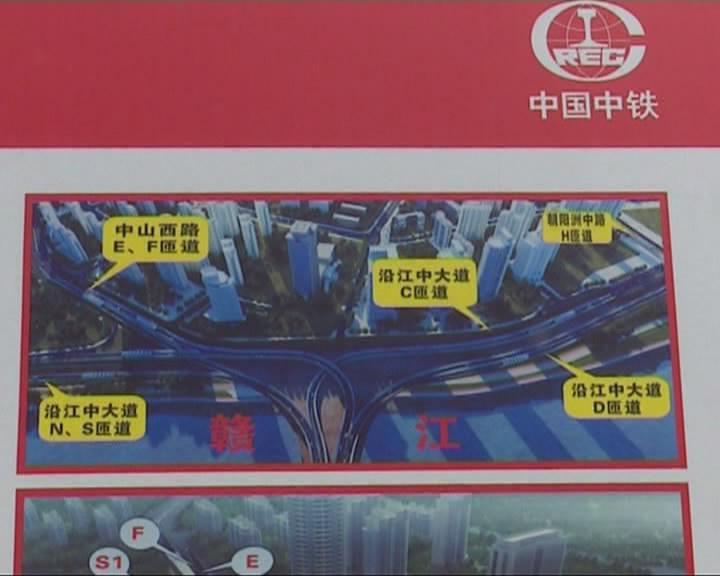 中国最大水下立交工程建成