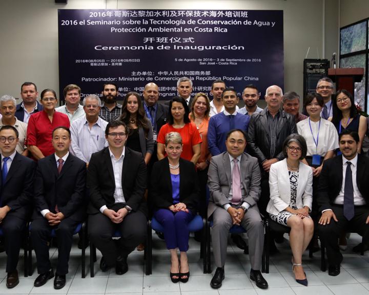 中国首次在哥斯达黎加开办援外培训班
