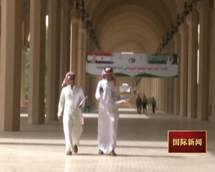 沙特称其7月份原油日产量创历史新高
