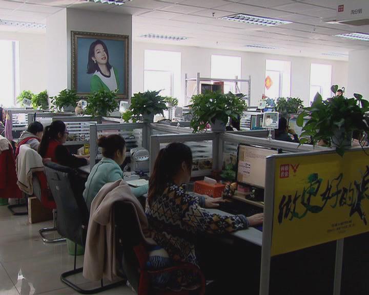 移动互联网带动兼职热潮 共享经济开启职场新格局