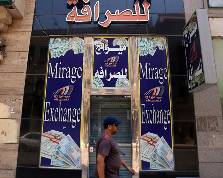IMF与埃及签署120亿美元贷款初步协议