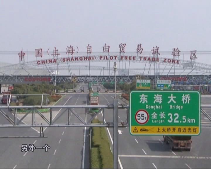 """上海进入双向投资""""顺差时代"""""""