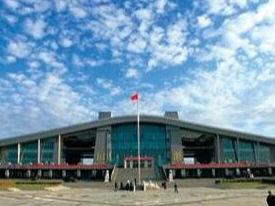 中哈霍尔果斯国际边境合作中心海关正式开关