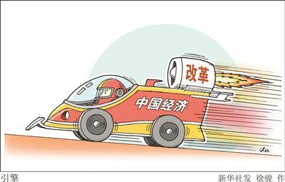 中国经济长期向好助力世界大势未变