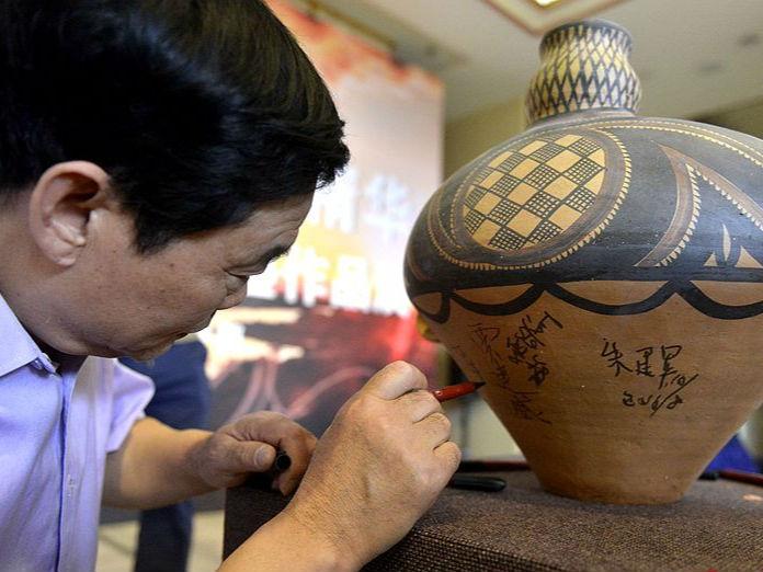 大河之光·黄河彩陶文化峰会举行