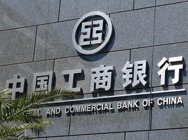 中国工商银行甘肃分行:力推小额信用贷款 破解小微企业融资难题