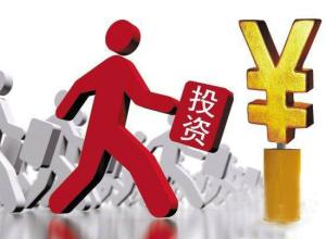商务部:将在教育文化金融等领域进一步放宽外资准入