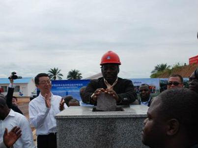 中刚水电公司获刚果(金)发电特许经营权