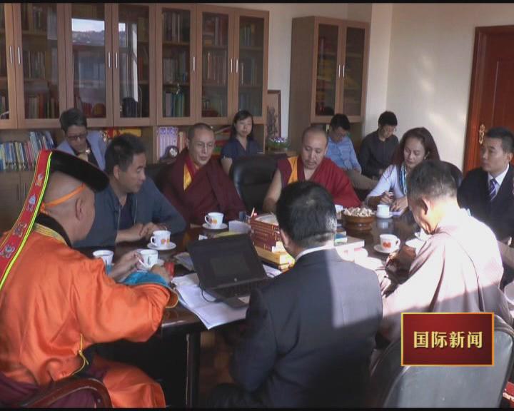 中国藏文化交流团访问蒙古国