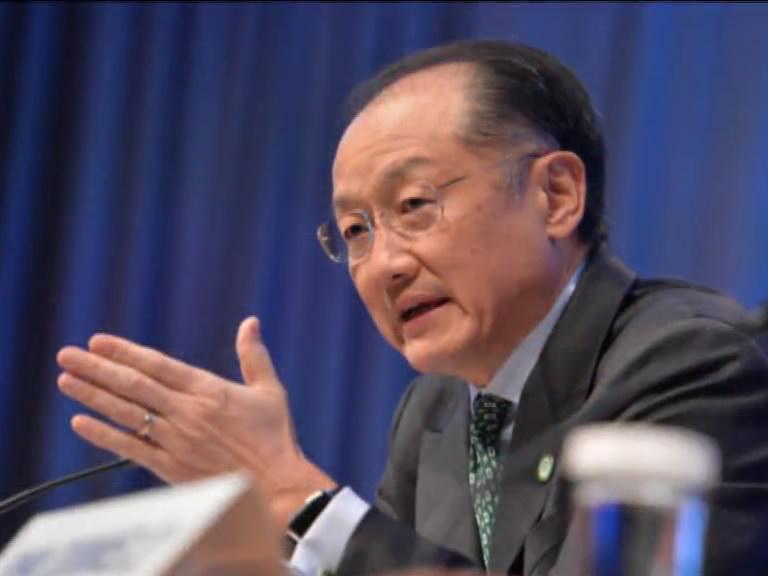 世界银行启动行长遴选流程