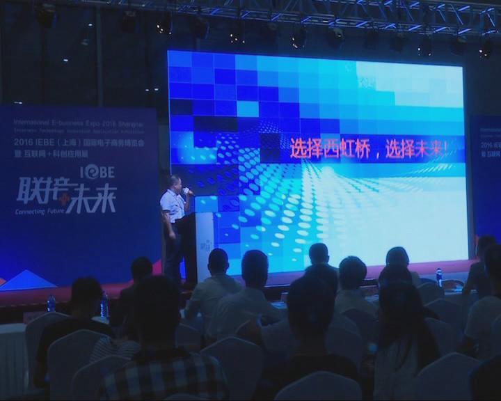 上海全球青年创业中心将落成 集聚效应初显