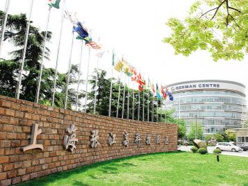 上海张江高新区:聚合全球资源服务中国创新