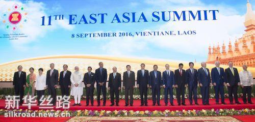 9月8日,国务院总理李克强在万象国家会议中心出席第十一届东亚峰会 记者王晔摄