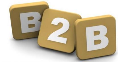 新加坡报业控股与中国工商银行发展东南亚首个中英B2B平台